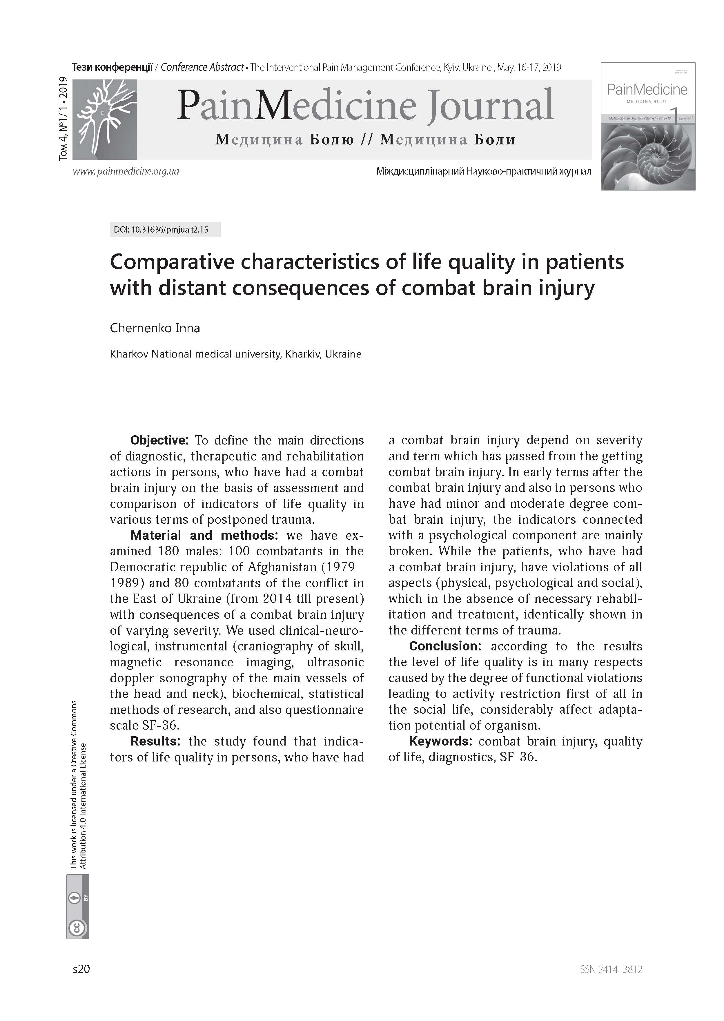 Comparative characteristics of life quality in patients with distant consequences of combat brain injury