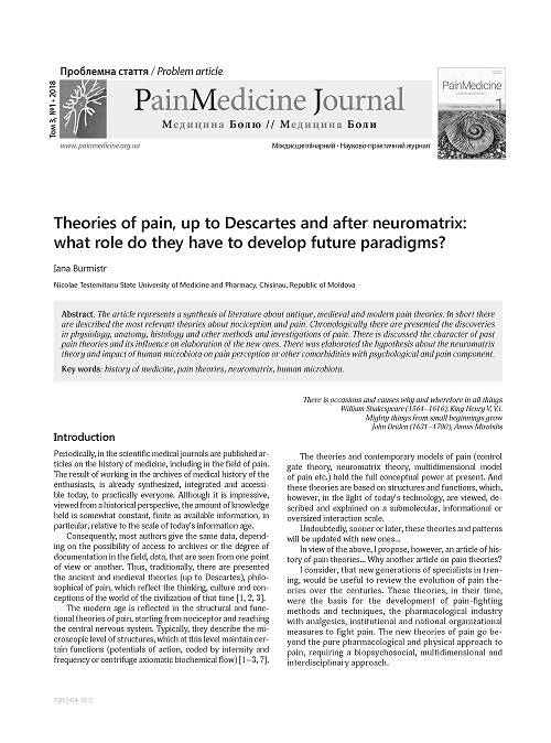 Theories of pain, up to Descartes and after neuromatrix: what role do they have to develop future paradigms?