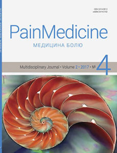 View Vol. 2 No. 4 (2017): Medicina bolu