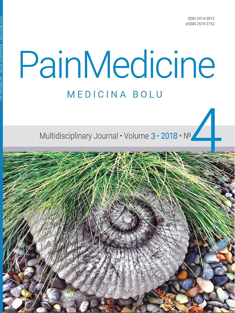 View Vol. 3 No. 4 (2018): Pain medicine