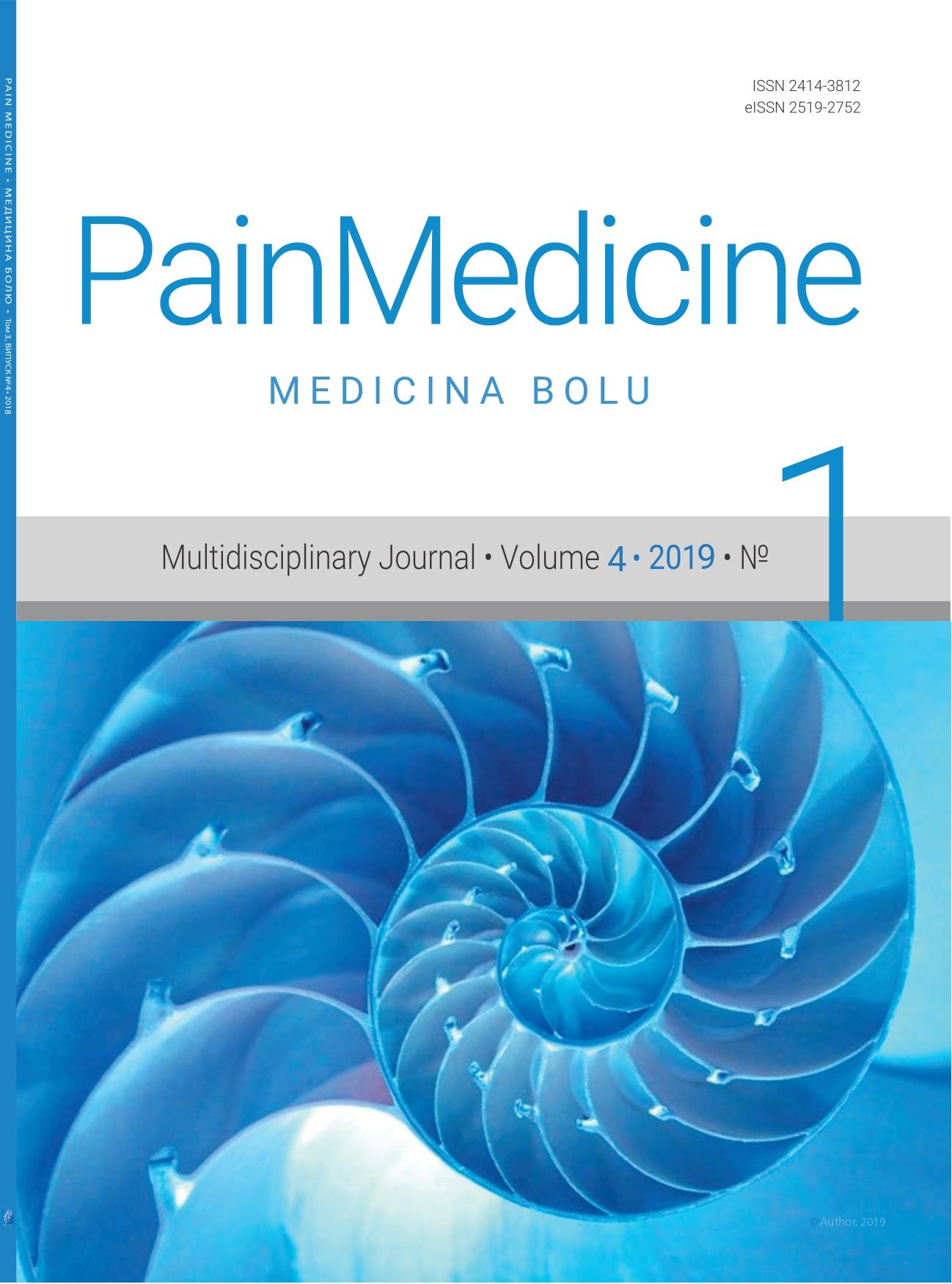 View Vol. 4 No. 1 (2019): Pain medicine