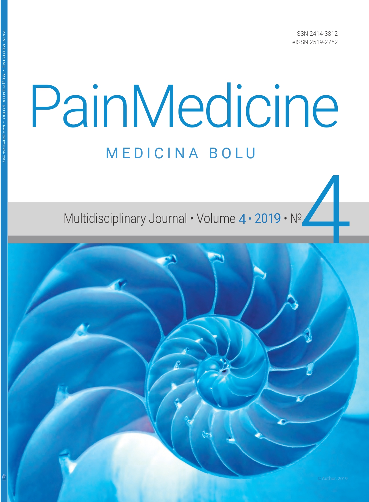 Pain medicine #4 2019