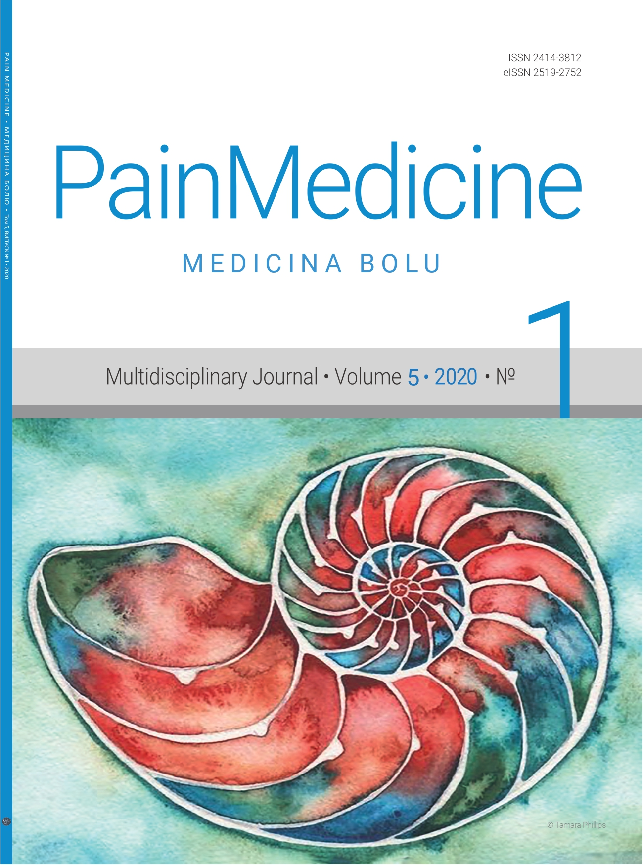 Pain medicine #1 2020