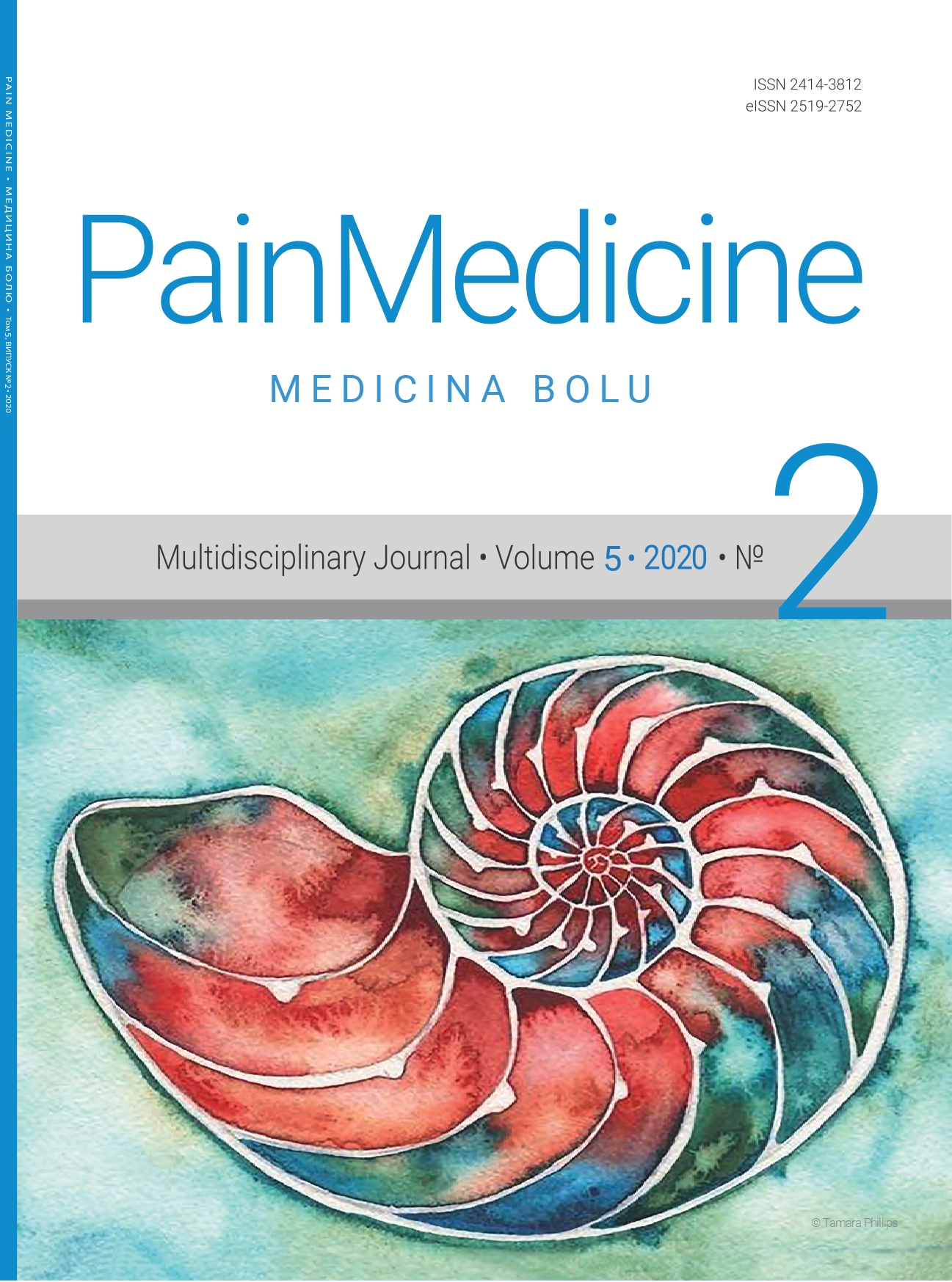 View Vol. 5 No. 2 (2020): Pain medicine
