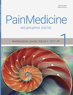 View Vol. 2 No. 1 (2017): Medicina bolu