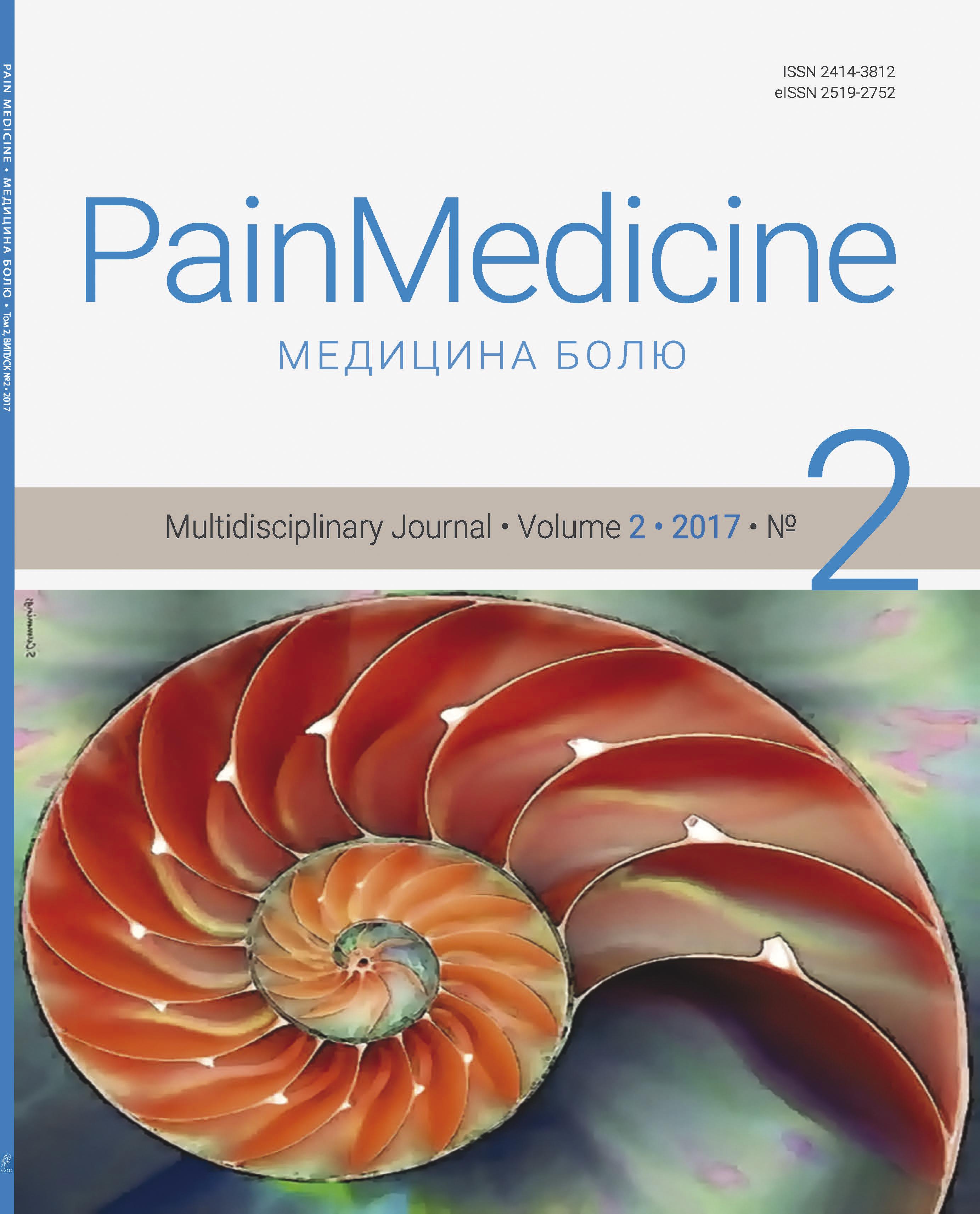 View Vol. 2 No. 2 (2017): Medicina bolu